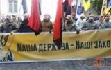 Под консульством Румынии в Черновцах протестовали, чтобы языковая проблема