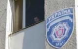 МВД о скандальной покупки рюкзаки: все было без нарушений