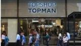 Новый магазин topshop Зеландии блока в ходе конкурсного производства
