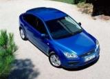 Не открывается багажник ford Focus-2