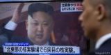 Ким Чен ын отметил создание водородной бомбы