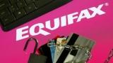 Equifax и подтверждает британцев пострадали от утечки