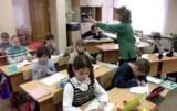 Венгрия будет компенсация учителям региона