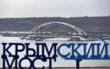 Власти Крымского моста через Керченский пролив. Сдадут в срок